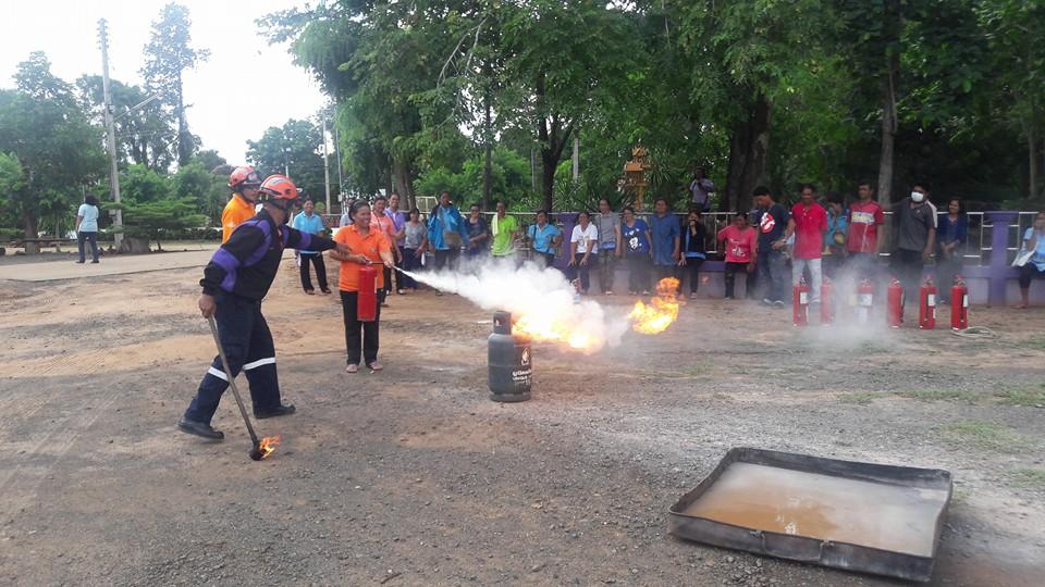 โครงการฝึกอบรมการดับเพลิงเบื้องต้น