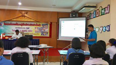 วันที่ 7 สิงหาคม 2562 องค์การบริหารส่วนตำบลเฉลียงร่วมกับโรงเรียนเฉลียงพิทยาคม ได้จัดโครงการฝึกอบรมให้ความรู้เกี่ยวกับการดับเพลิงเบื้องต้น ณ ที่ทำการองค์การบริหารส่วนตำบลเฉลียง