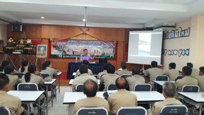 โครงการอบรมทบทวนความรู้ให้แก่อาสาสมัครป้องกันภัยฝ่ายพลเรือนตำบลเฉลียง ประจำปี 2562 วันที่ 11-13 กันยายน 2562
